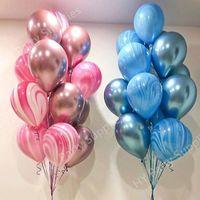10 adet 10 inç Pembe Mavi Akik Mermer Lateks Balonlar Metalik Balon Düğün Doğum Günü Partisi Dekorasyon Balonlar Çocuk Oyuncakları