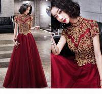 2020 эндотек роскошные стразы высокой шеи Бургундия вечернее платье длинные вечерние платья Pageant платья формальное платье халат де пиори