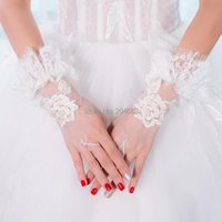 Bridal Gloves Short Wedding Party Fingerless Tulle Wrist Lace With Pearls