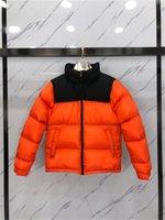 2021 Fashion Hommes et Wemens Stylist Coat Manteau Parka Hiver Veste Plume Opond Vestes Goose Down Down