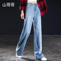 Women's Jeans Women Wide Leg High Waist Est Staight Loose Long Pansts Spring Summer Autumn Casual Lady Trouser