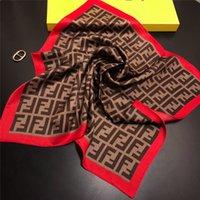 الأوشحة الحرير أزياء إلكتروني عقال ماركة وشاح صغير متغير حجاب الملحقات النشاط هدية