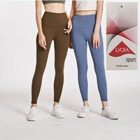 2021 Likra Kumaş Kapsamlı Eğitim Yoga Pantolon Yüksek Bel Spor Salonu Giyim Tayt Elastik Fitness Bayan Açık Pantolon