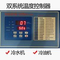 YH-318B enfriador industrial enfriador de aceite del enfriador de doble sistema universal Unidad de refrigeración Unidad de refrigeración Controlador de placa de circuito