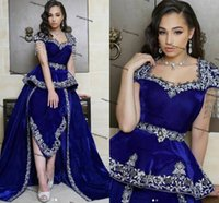 Mermaid Moroccan Kaftan Prom dresses With Tassel royal blue peplum Algerian outfits Karako Velour Appliques Islamic evening Gown