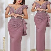 2021 Dusty Pink Sexy Arabic Dubai Prom Dresses Off Shoulder Crystal Beads Cap Sleeves Plus Size Party Evening Gowns Wear Sheath Ruffles Floor Length
