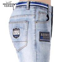 Bruce&Shark New Summer Men Jeans Thin Stretch Cotton Regular Straight Casual Fashion Denim Jeans men's pants Plus size 42