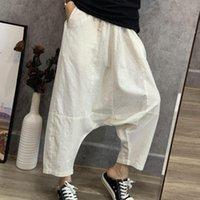 Women's Pants & Capris LANMREM 2021 Summer Fashion Women Harem Flat Elastic Loose Female Linen And Cotton Trousers Tide WG70801L