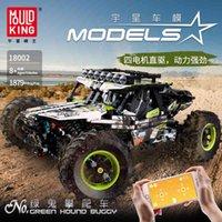 App rc relisting грузовик автомобиль технический серия внедорожник модельный комплект для автомобиля совместимые lepining строительные блоки кирпичи игрушки для детей 1008