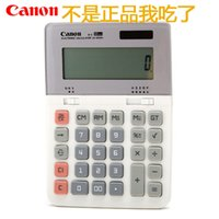 Canon ls-1200h business desk calculator financial computer