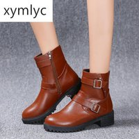 Boots Designer Boot Women 2021 Fashionable PU Leather Brown Round Toe Metal Buckle Side Zipper Middle Heel Cool 's Shoes