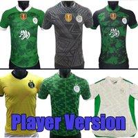 2021 Versão do Jogador Argélia 2 Satrs Soccer Jersey # 7 Mahrez # 13 Slimani # 20 Atal Soccer Shirt Casa Branca Branco Away Green Nation Training Futebol Uniformes