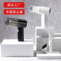 Aspirateur de voiture sans fil High Power Power House Handheld Voiture Mini Chargement sans fil