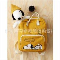 2021 new cartoon cute Snoopy Dog children's versatile Canvas Backpack kindergarten schoolbag