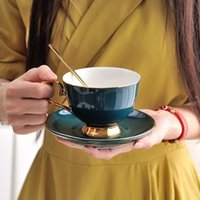 Cups & Saucers Coffee Cup Set, Ceramic, Dark Green, With Spoon, Plate, Porcelain, Tea Cup, Breakfast, Milk 200ml   230ml
