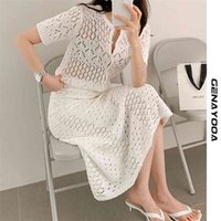 Hollow Out Knitted Two Piece Summer Set Women Top And Skirt Office Ladies Elegant 2 Sets Womens Outfits Korean 210607