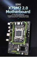 X79M2 LGA 2011 Motherboard Main Board M ATX USB2.0 an Bord NVME M.2 SSD DDR3 REC ECC Memory Xeon E5 Prozessor X79