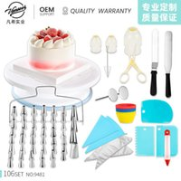Baking & Pastry Tools Cake Turntable Rotating Anti-skid Round Stand Decorating Rotary Table Kitchen DIY Pan [106set]