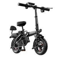 German Mingding folding electric bicycle lithium battery portable power scooter