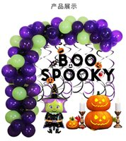 Halloween Balloons Set Bat Witch Ghost Helium Globos Foil Sets Party Decorations Toy Halloweens Decoration Supplies Baby Shower GWF10319