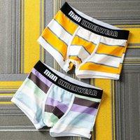 Männerunterwäsche, Boxer-Shorts, Baumwolle Jugend Sommer Atmungsaktive Sport, niedliche Persönlichkeit Viereck Hose Trend Stripes Unterhosen