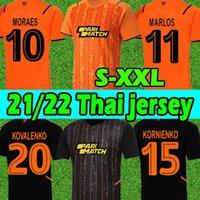 2021 2022 Shakhtar Donetsk Futbol Forması Camiseta Dodo Marlos Solomon M. Antonio Konoplyanka Tete Ismaily Jerseys Kovalenko 21/22 Futbol Gömlek