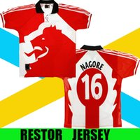 1997 1998 Athletic Centeny Samcer Jersey Rerto Shirt Mun Etxeberria 스포츠 협회 복고풍 Bilbao 97 98 빈티지 클래식 Roberto Rios Ziganda Alkiza Nagore S-XXL