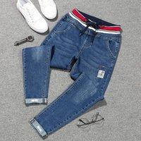 Plus Size Pants 013 Women Spring Jeans Fashion Denim Trousers Patchwork Drawstring Crimping Office Lady Harem Ankle-Length Blue