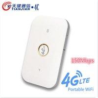 3G 4G MIFI 라우터 잠금 해제 무선 모뎀 Wi-Fi SIM 카드 CAT4 150Mbps LTE FDD TDD 포켓 배터리 네트워크 모바일 중계기