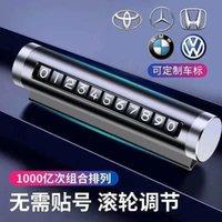 Stickers intérieurs Automobile Air Stickers Automobile Parfum Solid pour Pince de sortie