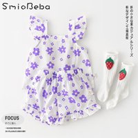 Clothing Sets Baby Girls Outfit Summer Korean Children's Born 2pcs Suit Flower Print Flash Sleeve Cool Two Piece Kids Designer Clothes
