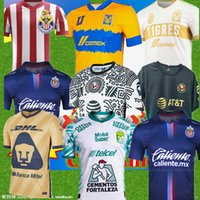 2021 22 Club America Away Soccer Jerseys 2021 2122 Home Unam Thirs Leon Uanl Tigres Chivas Guadalajara 115-летний Кит CamiSas de Futebol Футбольные рубашки
