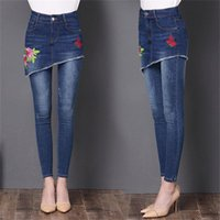 Женские вышитые джинсы вышивка поддельные две маленькие ноги карандаш юбка