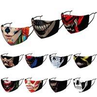 Halloween designer cosplay clown mask funny fear printed smoke red blood teeth dustproof windproof adult adjustable Party Masks