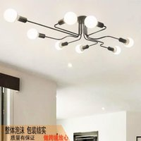 Ceiling Lights Multiple Rod Wrought Iron Light Retro Industrial Loft Nordic Dome Lamp For Home Decor Dinning Cafe Bar