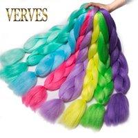 가벼운 크로 셰 뜨개질 끈 24 인치 옴 브레 합성 땋은 머리카락 확장 끈에있는 머리카락 확장 점보 머리 빛