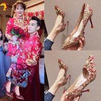 Luxury Dress Shoes Xiuhe Female High Thin Heels 2021 Versatile Princs Bride Net Red Wedding Sho