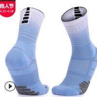 02 Yetişkin Elite Basketbol Çorap Kalınlaşmış Havlu Alt Aşınmaya Dayanıklı Spor Rahat
