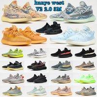 상자 Kanye v2 웨스트 남성 여자 메쉬 실행 신발 2.0 꼬리 빛 진주 돌돌 3M 정적 검은 반사 망 여자 야외 평면 스포츠 트레이너 운동화