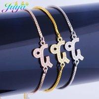 Braccialetto di fascino del connettore Capricornus 12 Bracciali di simbolo di costellazione Braccialetti adatti alle donne moda regalo di natale regalo all'ingrosso