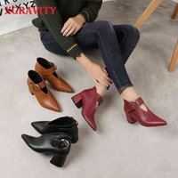 XGRAVITY New Spring Sexy V Cut High Heel Boots Elegant Snakeskin Women High Heeled Ladies Chunky Heel Ankle Boots Female Shoes 210429