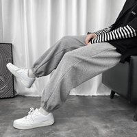 Neutral Grey Black Leggings Men's Knitted Sports Pants Spring and Autumn Loose Solid Color Necking Casual Capris
