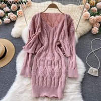 Casual Dresses Pink Knitted Dress Suits Women Autumn Chic Pearl Button Sweater Cardigan Sleeveless Sheath Mini 2 Piece Sets