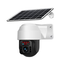 Carte SIM de GSM en plein air Caméra PTZ Caméra PTZ 1080P Piles Solar Pile IP PIR SURVEILLANCE AUDIO AUDIO CAMERAS