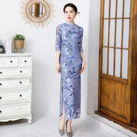 Ethnic Clothing Blue Vintage Button Banquet Party Dress Gown Sexy Lace High Split Cheongsam Mandarin Collar Qipao Lady Chinese Style Vestido