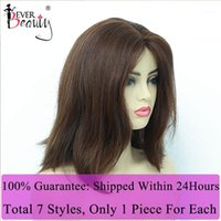 Jewish Wig Kosher Wigs European Hair Straight Bob Human #613 #4 Color For Women Double Drawn Ever Beauty Virgin1