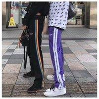 20ss gökkuşağı şerit palmiye fermuar okul üniforması erkek ve kadın spor rahat pantolon
