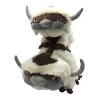 아바타, APA 암소 봉제 인형 장난감의 마지막 QZONG 비행 황소