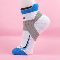 Professional badminton socks matching shoes thickened towel bottom men women sweat absorption breathable running basketball wholesale retail short tube sock