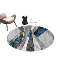 Outdoor Pads Round Floor Mat Fresh Nordic Style Hanging Basket Chair Machine Washable Comfortable Non-slip Bedroom Bedsideblanket